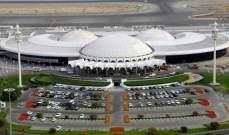 أعداد المسافرين عبر مطار الشارقة الدولي ترتفع إلى 3.8 مليون مسافر