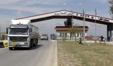 الأردن تسمح بدخول الشاحنات العالقة على الحدود