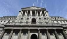 بنك إنكلترا المركزي يبقي أسعار الفائدة دون تغيير عند 0.75%