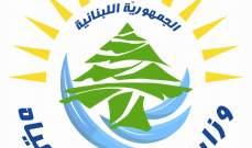 وزارة الطاقة أصدرت تسعيرة المولدات الخاصة عن تموز: 388 ل.ل. عن كل كيلواط ساعة
