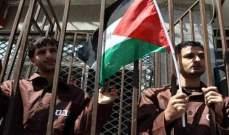 """""""إسرائيل"""" تصادر 138 مليون دولار من أموال الضرائب التي تسلم للفلسطينيين"""