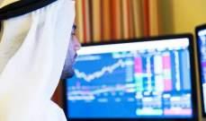 دول الخليج تستحوذ على نحو 50% من الأصول المصرفية الإسلامية العالمية