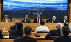 عربيد استقبل وزير الصناعة لوضع لائحة إجراءات عاجلة بهدف إعادة تشغيل عجلة الاقتصاد