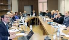 لجنة الأشغال أوصت بإبقاء التغذية 24/24 في مدينة زحلة وجوارها من منطقة الإمتياز