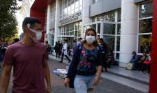 """تشيلي تغلق عاصمتها و17 بلدية أخرى بالكامل بسبب """"كورونا"""""""