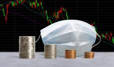 """تأثير أزمة """"كورونا"""" على الاقتصاد العالمي سيستمر لعقود!"""
