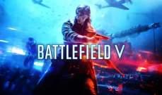 """""""Electronic Arts"""" تكشف عنالمواصفات المطلوبة لتشغيل لعبة """"Battlefield V"""""""