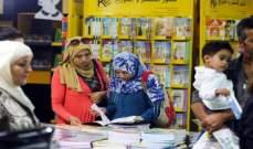 تونس تطالب بمشاورات مع المغرب لحل أزمة الرسوم الجمركية على الورق
