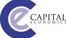 """""""كابيتال إيكونومكس"""" تتوقع انكماش الاقتصاد الأميركي بنحو 4% خلال الربع الثاني"""