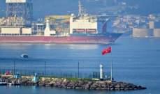 سفينة تركية تعبر الدردنيل للتنقيب عن النفط في شرق المتوسط