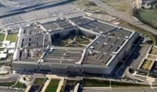 """""""البنتاغون"""": لتخصيص 130.5 مليون دولار ضمن الميزانية الدفاعية لتحديث قاعدة جوية برومانيا"""