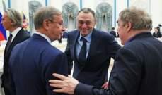 """""""نايت فرانك"""": الاثرياء الروس يحتفظون بأعلى نسبة سيولة نقدية على مستوى العالم"""