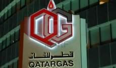 """""""قطر غاز"""" تزود محطة """"موندرا"""" الهندية بـ 216 ألف متر مكعب من الغاز المسال"""