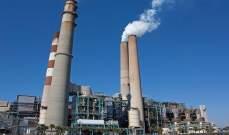 نيجيريا تعتزم بيع أصول توزيع الكهرباء إلى القطاع الخاص