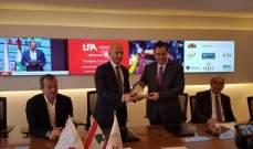 """""""الجمعية اللبنانية لتراخيص الامتياز"""" توقع اتفاقية مع نقابة أصحاب المطاعم"""