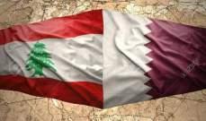 المكتب الإعلامي للحريري نقلا عن الوكالة القطرية: قطر مستمرة بدعم لبنان