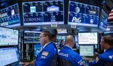 الأسهم الأميركية ترتفع هامشياً في المستهل مع استمرار محادثات التحفيز