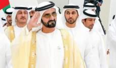 محمد بن راشد يعتمد الموازنة العامة لدبي للعام 2020 بقيمة 66.4 مليار درهم