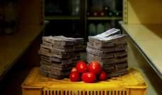 التضخم في فنزويلا يقفز إلى 9585 % خلال 2019