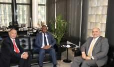 فهد يستقبلسفير غينيا ويؤكد على اهتمام القطاع الخاص اللبناني بتنمية العلاقات الاقتصادية بين البلدين