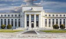 الفيدرالي يوسع ميزانيته إلى 5.81 تريليون دولار خلال الأسبوع الماضي