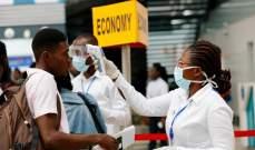 """أفريقيا تخسر حوالي 55 مليار دولار من السفر والسياحة بسبب """"كورونا"""""""