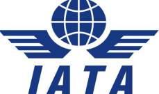 """""""إياتا"""": خسائر الخطوط الجوية في آسيا والمحيط الهادئ قد تبلغ  27.8 مليار دولار في 2020"""