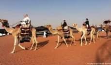 مصادر: حكومة السعودية تصادق على منح تأشيرات سياحية للأجانب