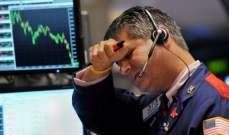 10 سنوات على اسوأ ازمة مالية عالمية ...ما مدى متانة الاقتصاد العالمي وهل نحن على ابواب ازمة جديدة؟