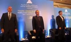 التقرير اليومي 26/2/2019: سلامه خلال المؤتمر الدولي للبورصات العالمية: ننتظر ان تقر الحكومة خصخصة بورصة بيروت