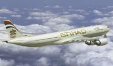 """""""طيران الإتحاد"""" تسير أول رحلة ركاب من بلد عضو بمجلس التعاون الخليجي إلى """"إسرائيل"""""""