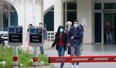 """وزارة الصحة: تسجيل 5 إصابات جديدة بـ""""كورونا"""" ليرتفع العدد إلى 891"""
