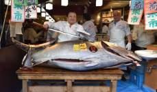اليابان.. بيع سمكة تونة بـ 1.8 مليون دولار!!