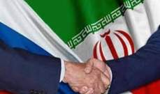 ايران وروسيا: ضرورة الإسراع في تنفيذ المشاريع المشتركة بين البلدين