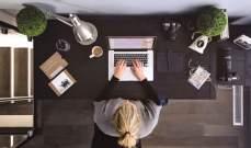 هل يجب على صاحب العمل أن يسدد لك مصاريف العمل من المنزل؟