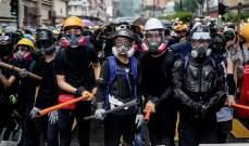 سحب 5 مليارات دولار من صناديق الاستثمار في هونغ كونغ نتيجة الاحتجاجات