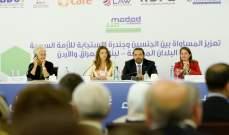 الحريري:هناك بعض القوانين التي يجب تعديلها لمصلحة المرأة