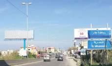 قرار بوقف العمل في المؤسسات العاملة ضمن محافظة عكّار