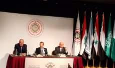 باسيل في مؤتمر صحافي مشترك مع أبو الغيظ: تم إقرار البنود الـ 29 بتوافق ويبقى البيان الختامي