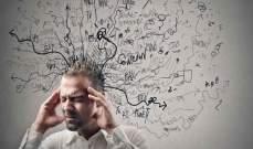 دراسة: إذا نقص المال زاد خطر الاضطرابات النفسية