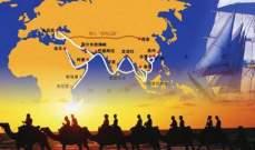 """الصين توقع اتفاقيات تعاون مع 17 دولة عربية لمبادرة """"الحزام والطريق"""""""