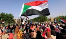 صندوق النقد: إستبعاد السودان من قائمة الدول الراعية للإرهاب خطوة نحو تخفيف أعباء الديون