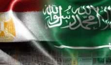 إستئناف الرحلات الجوية بين السعودية ومصر اليوم وغداً