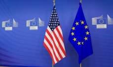رداً على إجراء مماثل.. أميركا تفرض رسوماً عقابية على منتجات من أوروبا