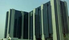 """""""البنك المركزي النيجيري"""" يقدم حوافز على التحويلات النقدية من الخارج"""