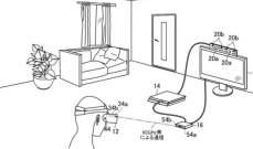 """""""سوني"""" تطور خوذة واقع افتراضي لاسلكية """"للبلايستيشن"""""""