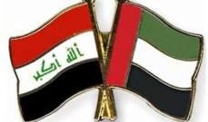 ايران: واردات العراق والإمارات من السلع غير النفطية الإيرانية سجلت أكثر من 5.5 مليار دولار