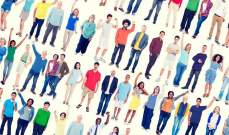 كيف يتم تنظيم وثائق الأحوال الشخصية؟