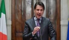 """إيطاليا: وقف الأنشطة الإنتاجية غير الضرورية لمواجهة """"كورونا"""""""