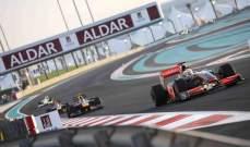 """شركة تعتزم إطلاق عطور برائحة سباق الـ""""فورمولا وان""""!"""